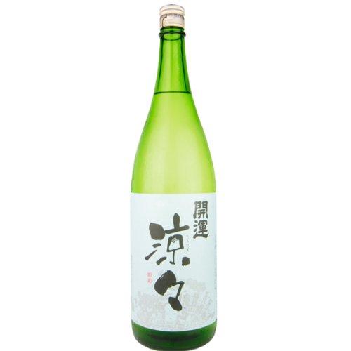☆【日本酒/夏酒】開運(かいうん) 特別純米 涼々 1800ml