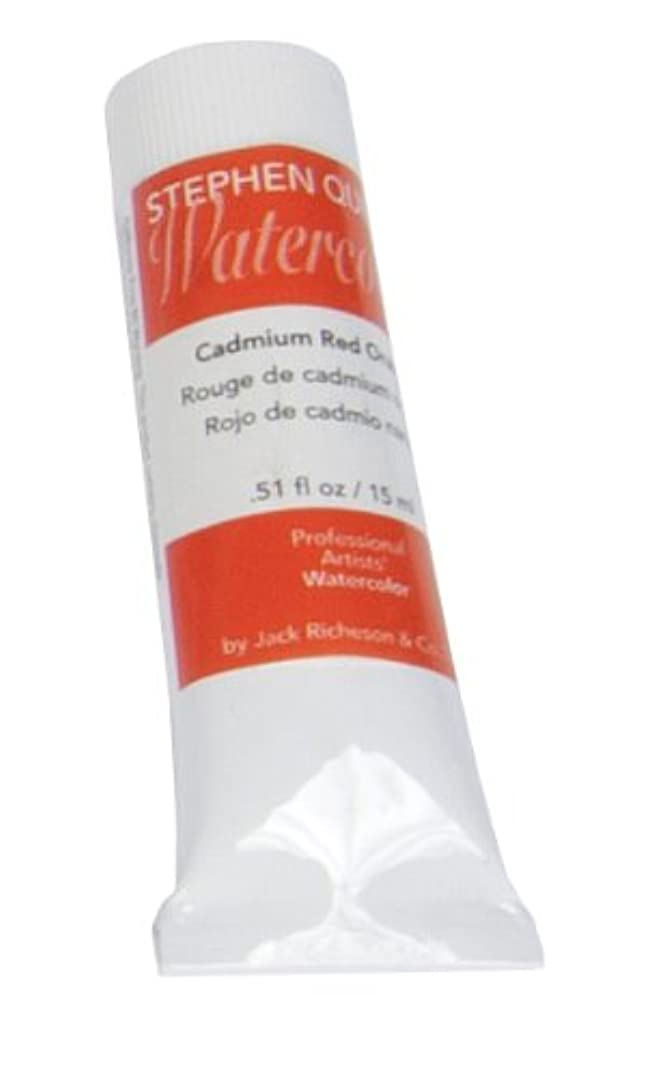 Jack Richeson 110022 Watercolor Tube, Cadmium Red Orange