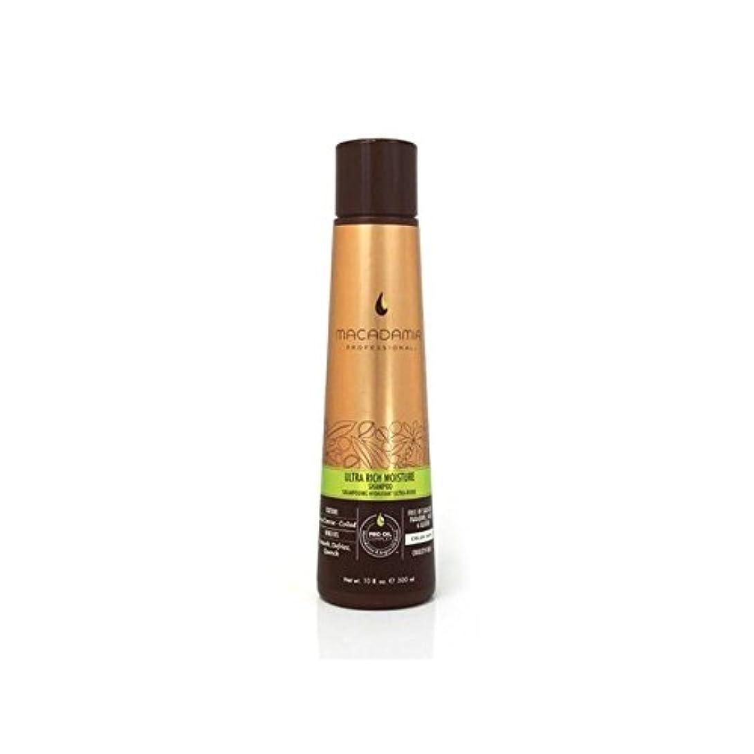 マカダミア超豊富な水分シャンプー(300ミリリットル) x4 - Macadamia Ultra Rich Moisture Shampoo (300ml) (Pack of 4) [並行輸入品]