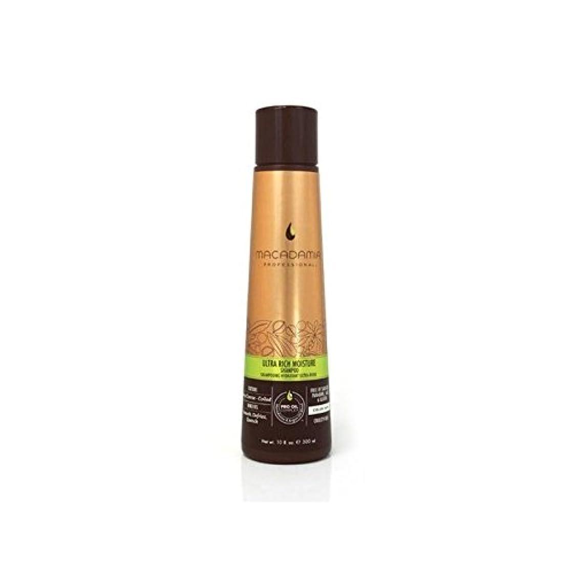 種をまく山積みの折Macadamia Ultra Rich Moisture Shampoo (300ml) (Pack of 6) - マカダミア超豊富な水分シャンプー(300ミリリットル) x6 [並行輸入品]