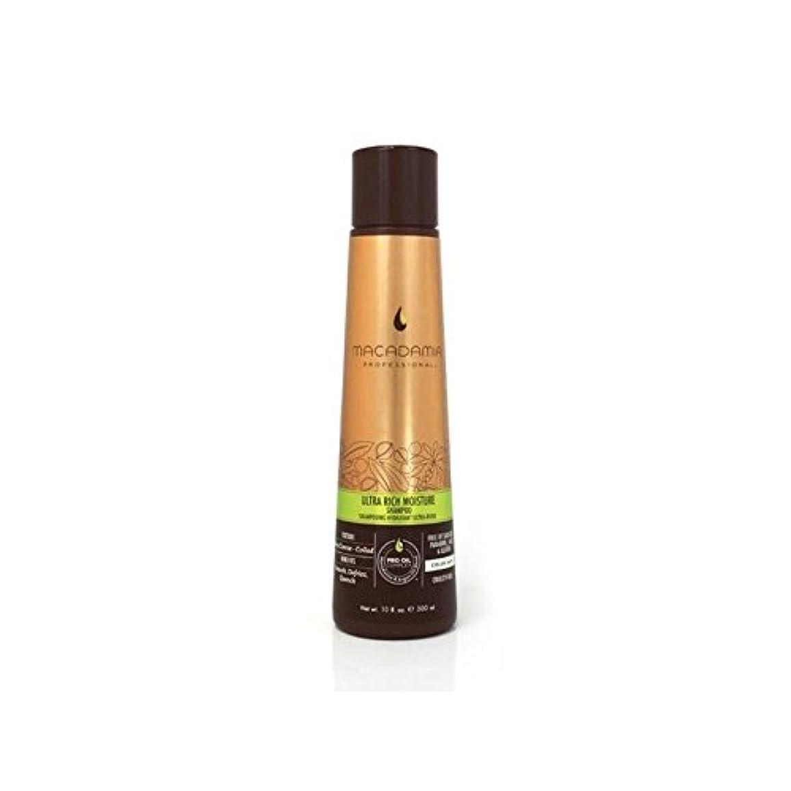 織る誓い挨拶マカダミア超豊富な水分シャンプー(300ミリリットル) x4 - Macadamia Ultra Rich Moisture Shampoo (300ml) (Pack of 4) [並行輸入品]