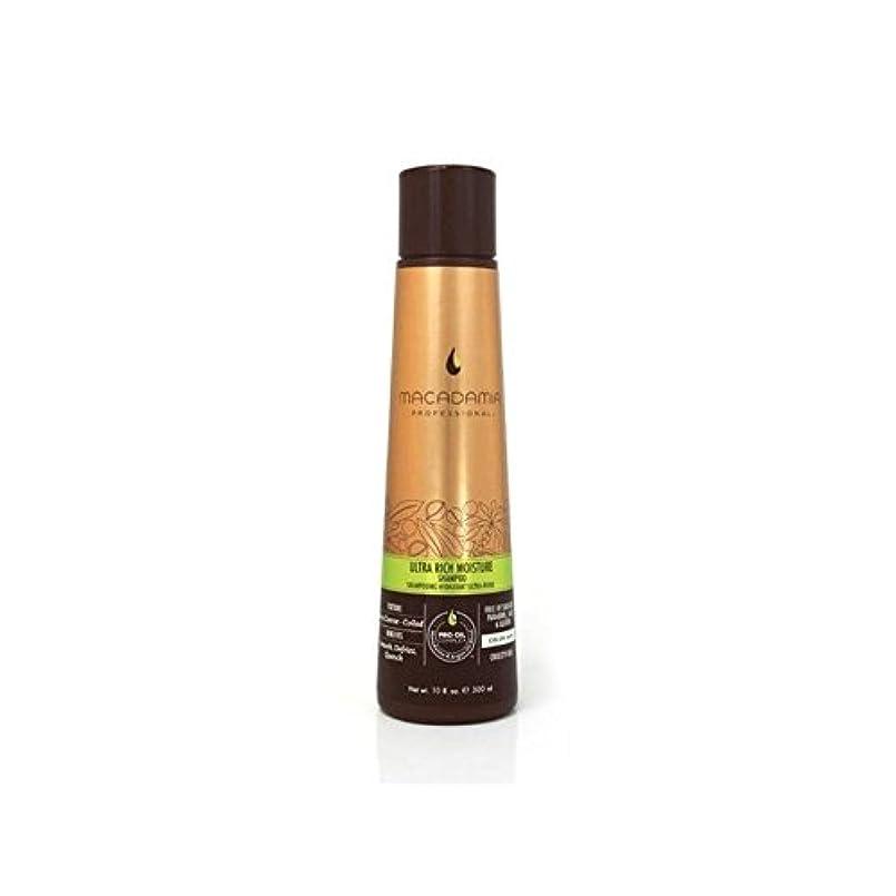 ズームインするハイライト強制Macadamia Ultra Rich Moisture Shampoo (300ml) (Pack of 6) - マカダミア超豊富な水分シャンプー(300ミリリットル) x6 [並行輸入品]