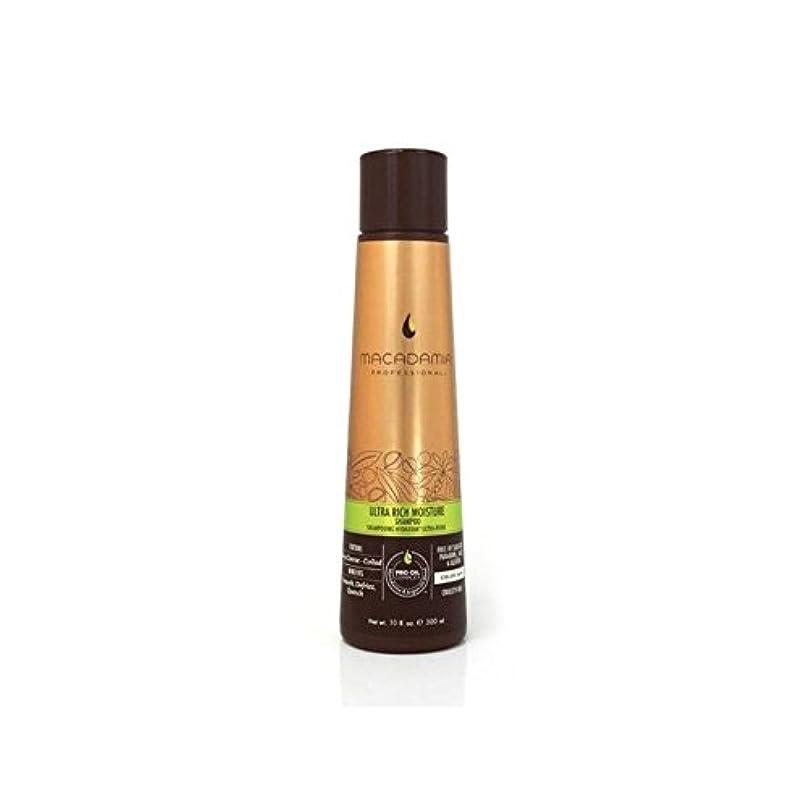 取り組むシュート補助マカダミア超豊富な水分シャンプー(300ミリリットル) x2 - Macadamia Ultra Rich Moisture Shampoo (300ml) (Pack of 2) [並行輸入品]