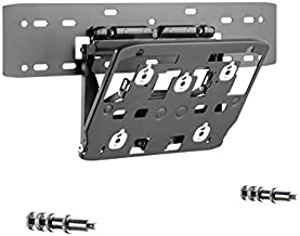 MULTIBRACKETS - Wallmount QLED 7/8/9 Large - Soporte TV de Pared Fijo e inclinable. Separación de la Pared: 1,8-9,6 cms. para TV QLED Series 7/8/9 de 75