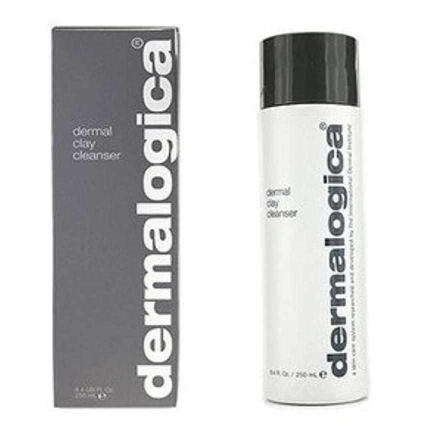 ブラストメロディアスダーマロジカ(Dermalogica) ダーマル クレイクレンザー 240ml/8oz [並行輸入品]