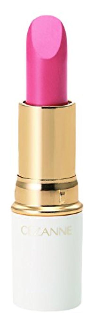 スピリチュアルご覧くださいカルシウムセザンヌ ラスティングリップカラーN 207 ピンク系 3.9g