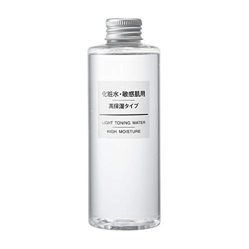 無印良品 化粧水・敏感肌用・高保湿タイプ 200ml
