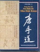 Tang Soo Do Moo Duk Kwan : Volume 2