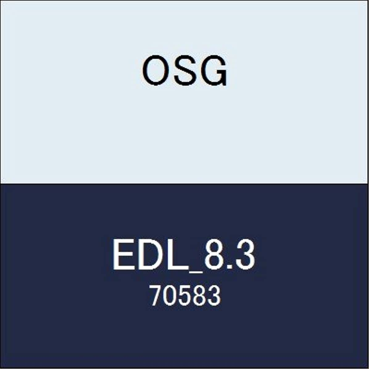 ヒューバートハドソンポーク直面するOSG エンドミル EDL_8.3 商品番号 70583