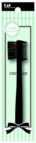 貝印『cosmeup クシ付きマユブラシ(HC3705)』