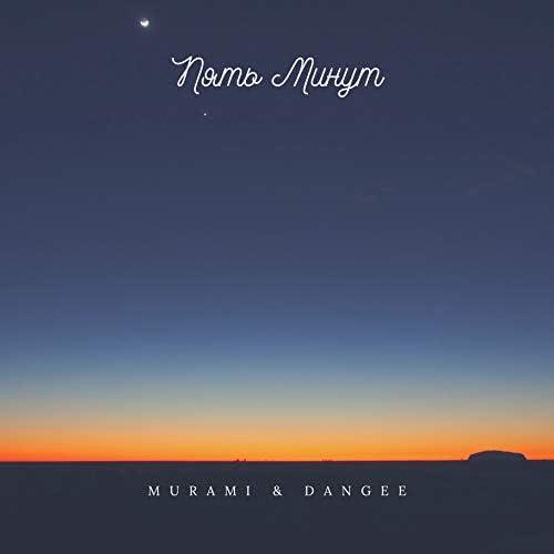 Murami & Dangee
