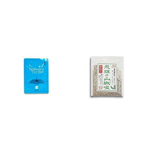 [2点セット] ひのき炭黒泉 スパウォーターフェイスマスク(18ml×3枚入)・手造り 飛騨の山椒塩(40g)