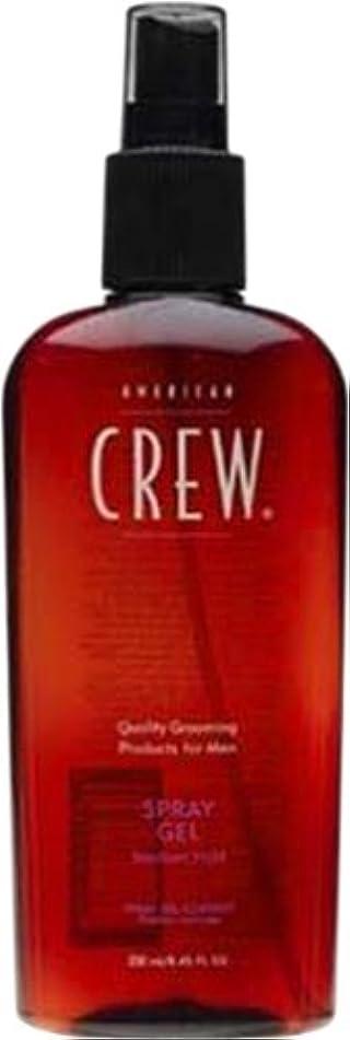 American Crew Medium Hold Spray Gel, 8.45-Ounce Bottles (Pack of 2)
