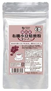 オーサワ 国産有機小豆焙煎粉 (ヤンノー) 100g x8個セット