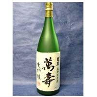 亀泉 大吟醸 萬壽 (720ml ) (亀泉酒造・土佐市) (152015)