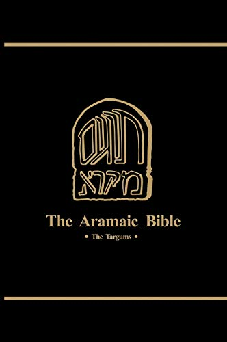 Two Targums of Esther (Aramaic Bible)