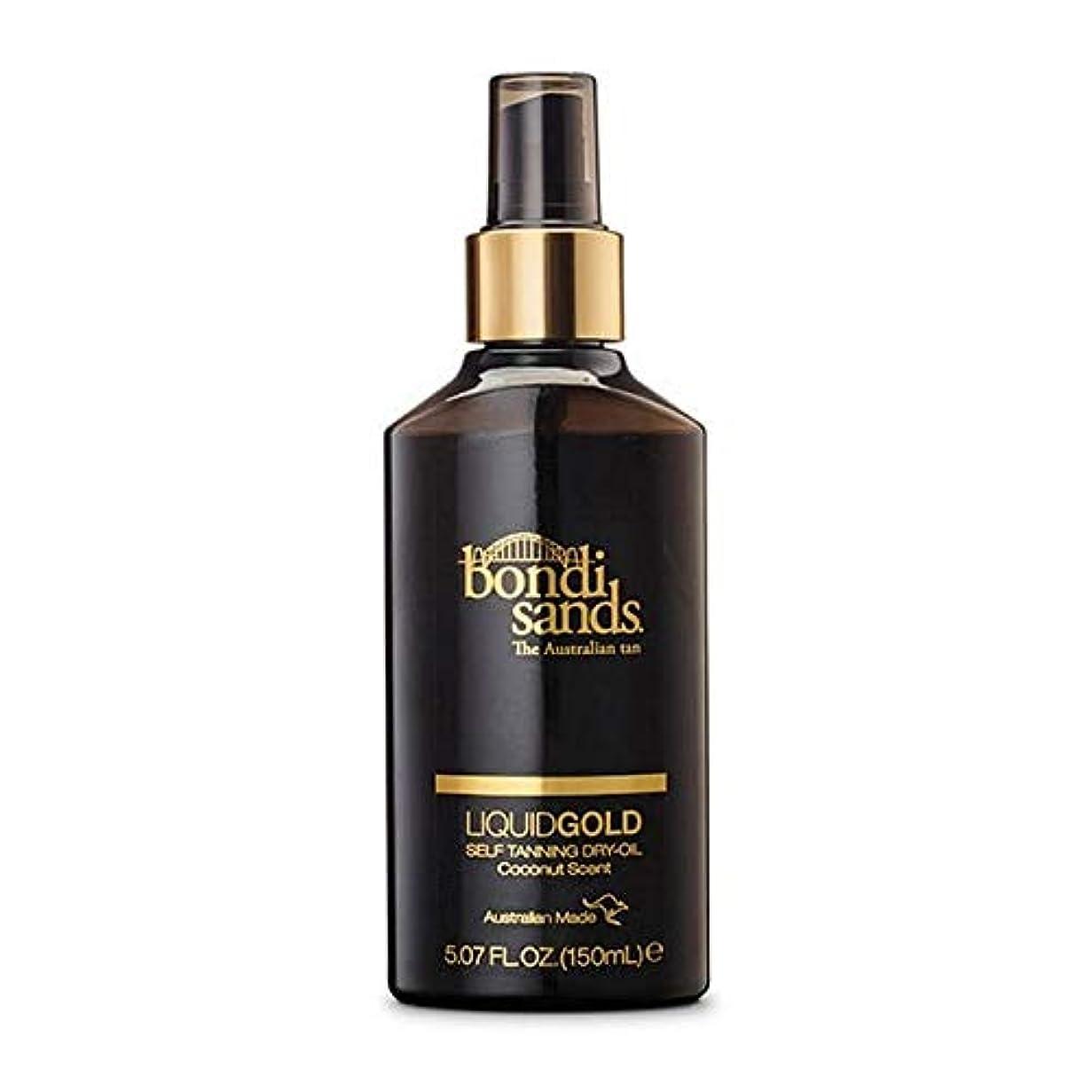 忘れる飽和する行政[Bondi Sands ] ボンダイ砂液体金褐色のオイル150ミリリットル - Bondi Sands Liquid Gold Tan Oil 150ml [並行輸入品]