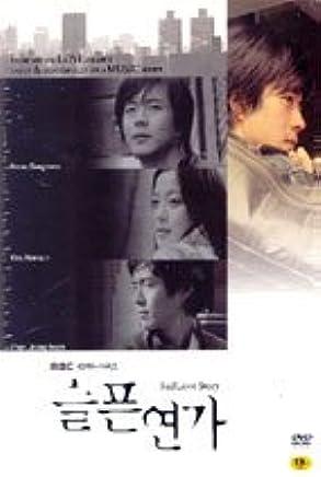 Amazon com: Sad Love Story / Sad Sonata Korean Tv Drama Dvd