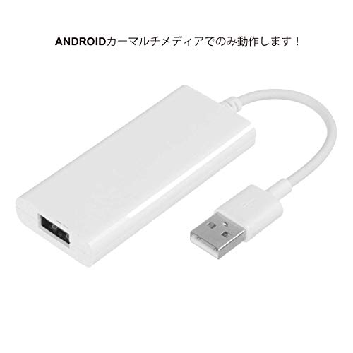ATOTO AC-CPAA48 USB Smartphone Link Receiver Adapter - Let Your iPhone & Android Phone Work with ATOTO Android car Audio/Video System Perfectly. Put Apple CarPlay & Android Auto in a USB Adapter!