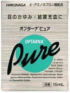 【第2類医薬品】オプターナピュア 15mL ×2