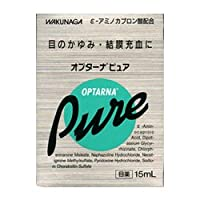 【第2類医薬品】オプターナピュア 15mL ×4