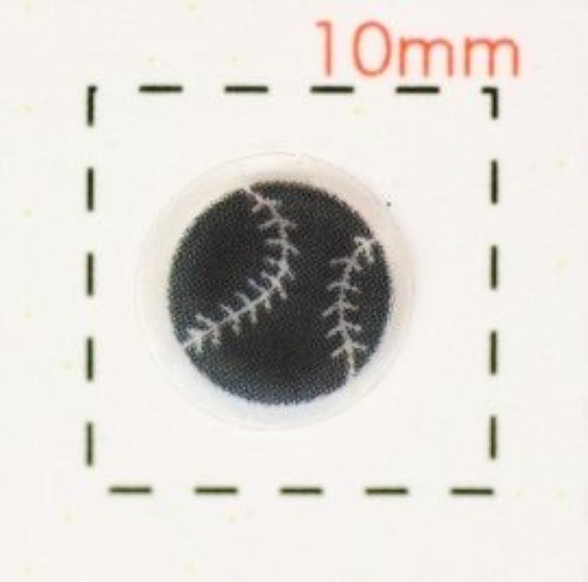 望み旅レザー野球(1)ボール/1シート16枚(サムライジャパン?ワールドベースボールクラシック?日本代表)【ネイルシール】