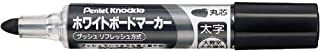 Pentel Whiteboard Marker KNOCKLE (Round tip/Bold) [Black] x 10 pieces (Japan Import)
