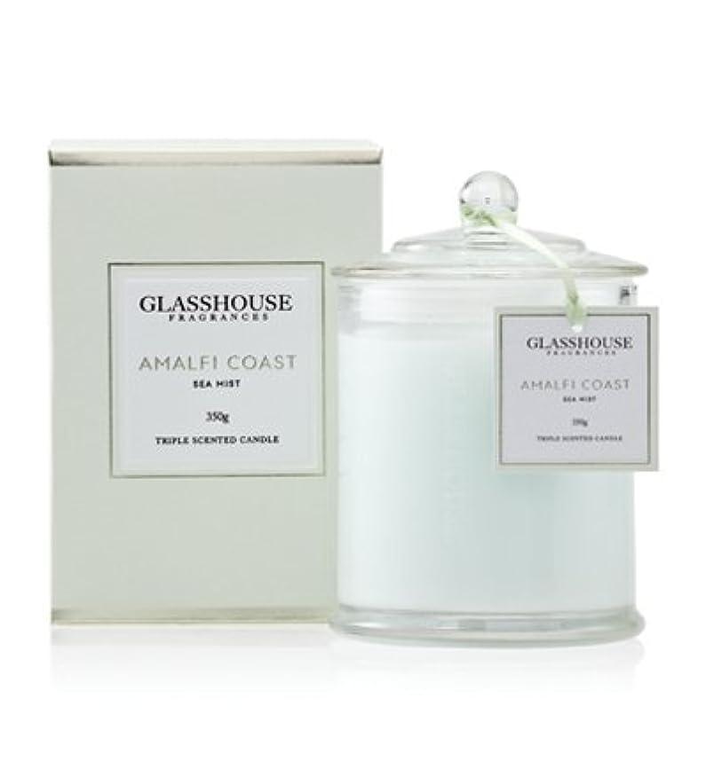 あいまい溶けた森GLASSHOUSE グラスハウス アロマキャンドル (アマルフィーコースト) ミニキャンドル 60g