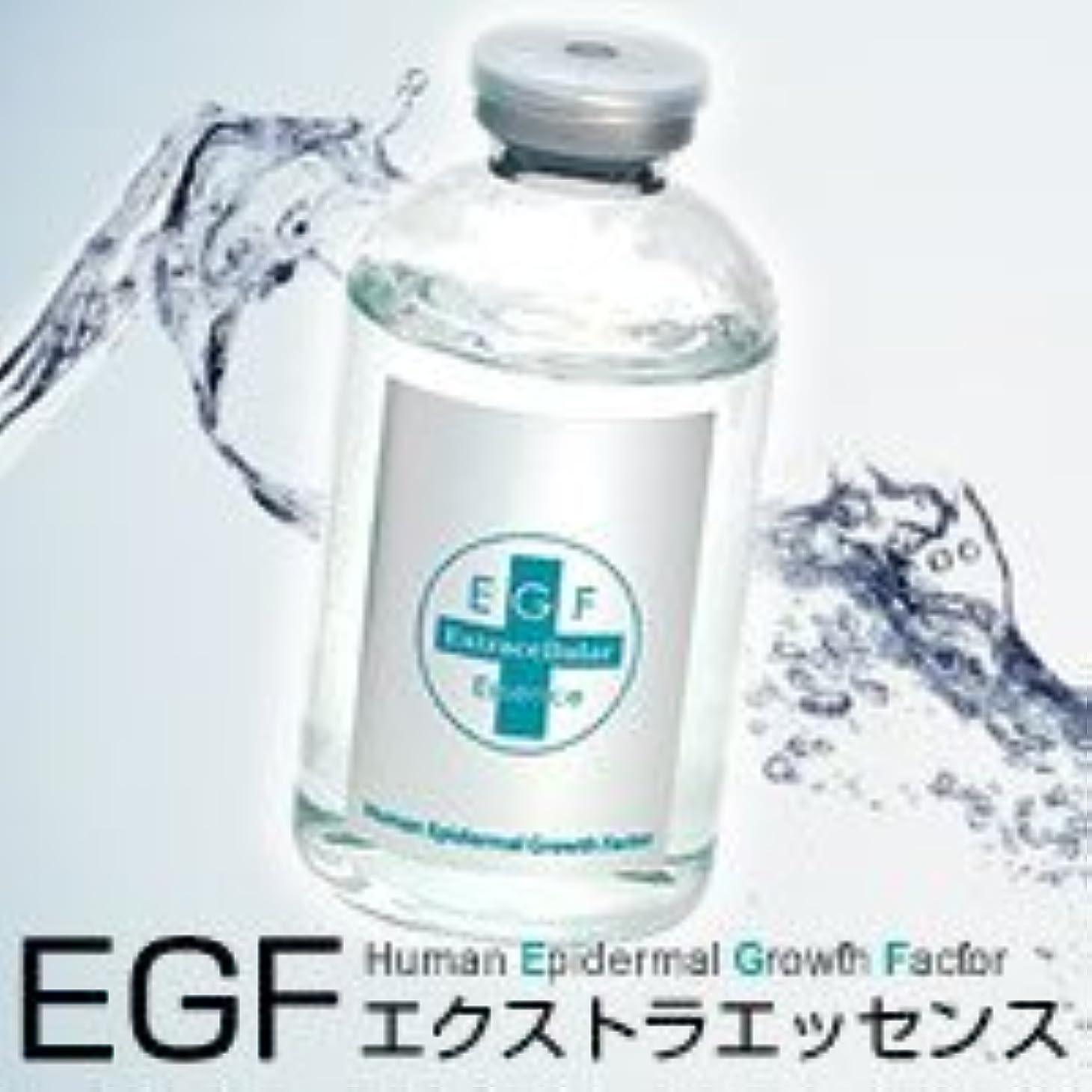 血統収束つかむバイオリンク EGFエクストラエッセンス 60ml (分包サンプル5枚付)