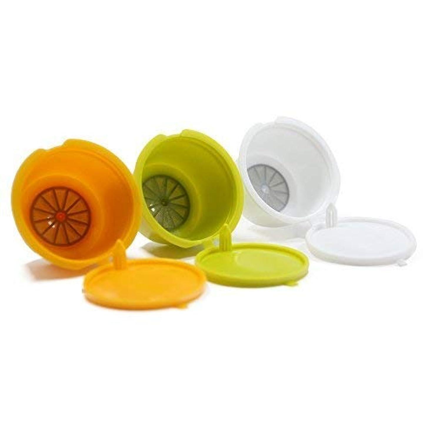 保険スタウトインデックスRecaps BPAフリー詰め替え可能なドルチェゴースト再使用可能なコーヒーカプセルポッドはNescafe Dolce Gusto ブルワーズ 3パック(イエローグリーンホワイト)と互換性があります。