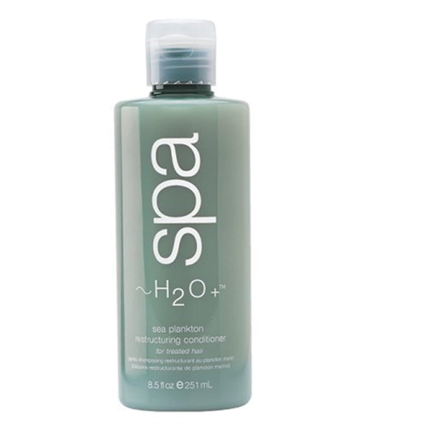 少数けん引前置詞H2O + Sea Plankton Restructuring Conditioner For Treated Hair 8.5 Fl.Oz. by H2O Plus by H2O Plus