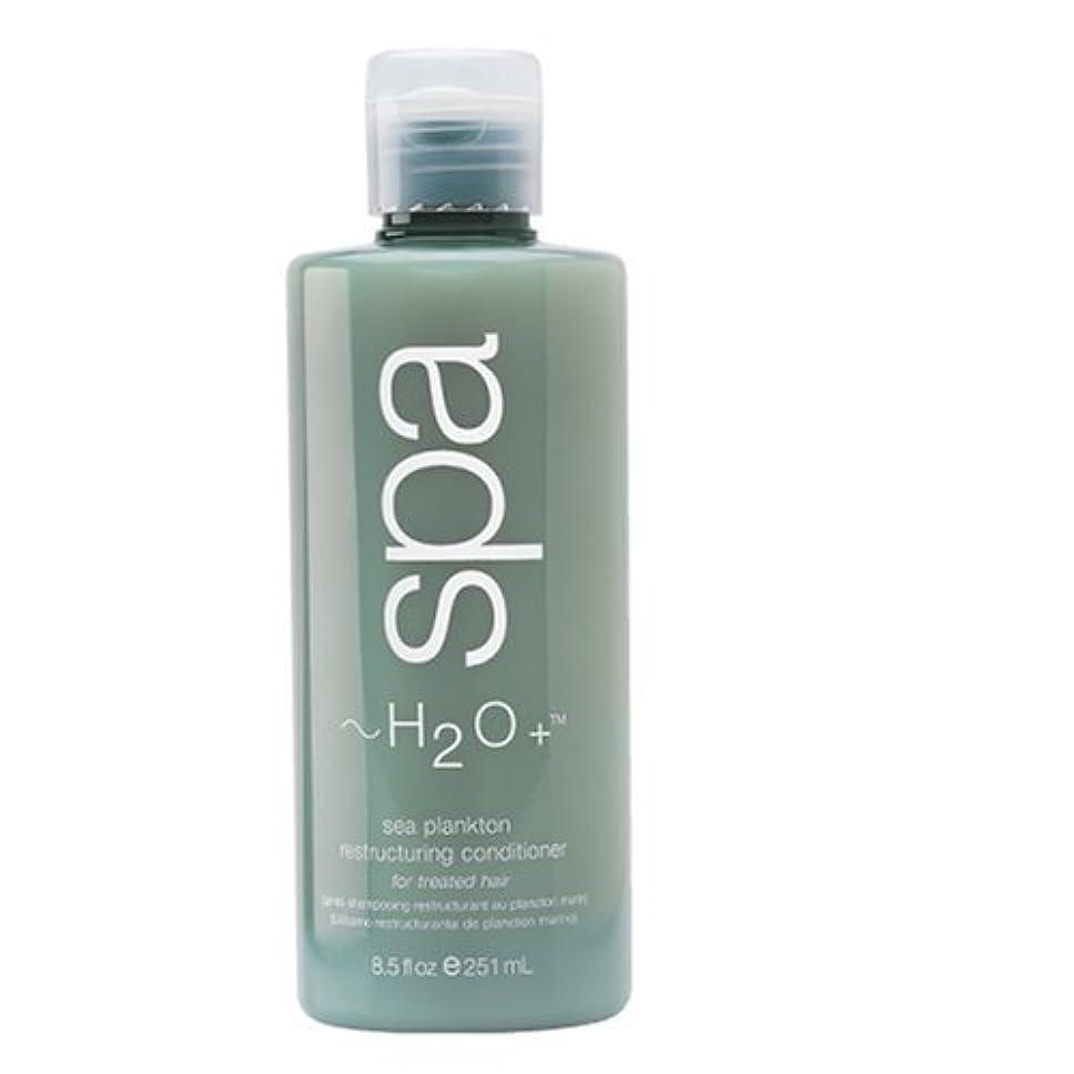 条件付き論争の的友情H2O + Sea Plankton Restructuring Conditioner For Treated Hair 8.5 Fl.Oz. by H2O Plus by H2O Plus