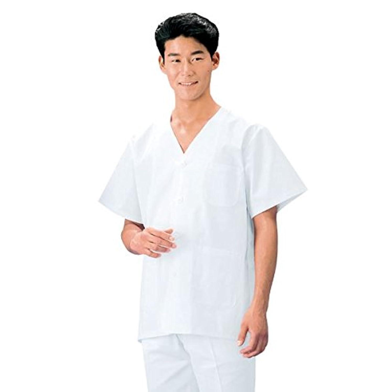 振りかけるファイアル花workfriend 調理用白衣男子衿無半袖 SKA322 4Lサイズ