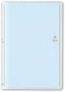 【2019年】【能率協会】王様のブランチ×ペイジェムウィークリー B6-i レフト 月曜(ブルー) 2245