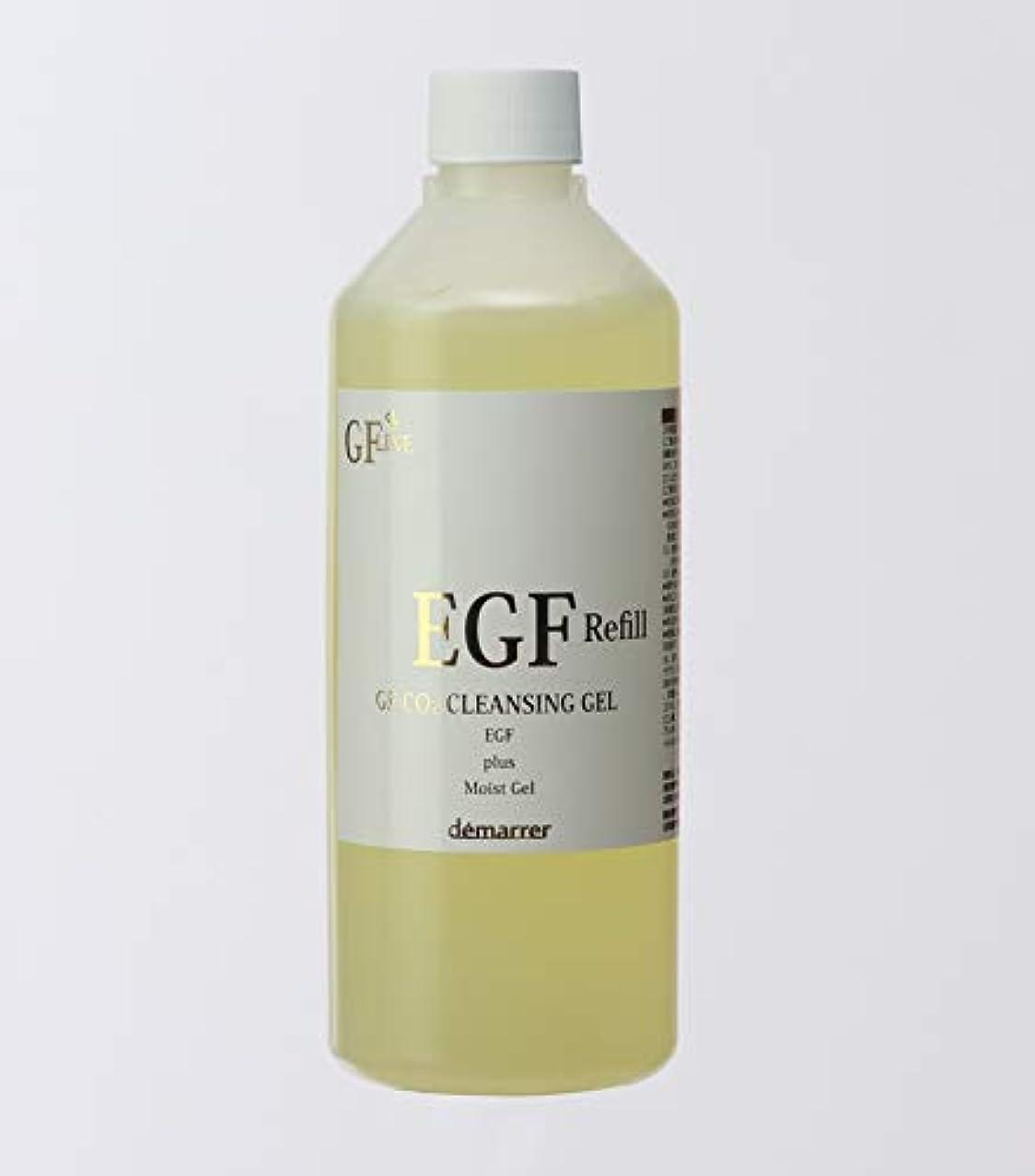 上院でひらめきデマレ GF 炭酸洗顔クレンジング 400g レフィル