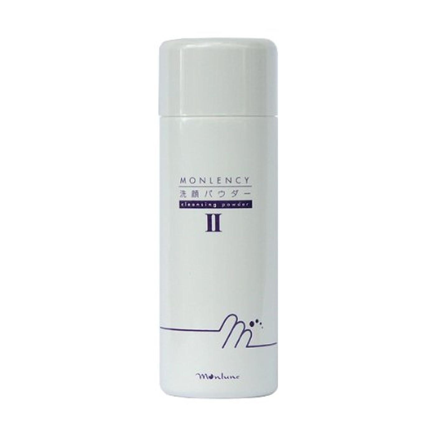 求める人工的なスカーフモンルナ モンレンシーII 洗顔パウダー 容量110g