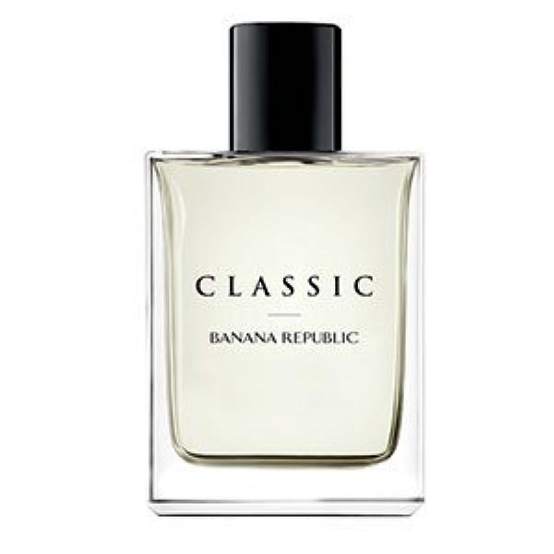 車男欲しいですバナナリパブリック (BANANAR EP UBLIC) 香水 クラッシック EDT SP 125ml 【並行輸入品】