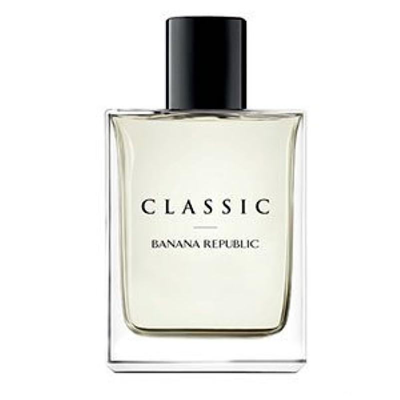 ペリスコープ広告主該当するバナナリパブリック (BANANAR EP UBLIC) 香水 クラッシック EDT SP 125ml 【並行輸入品】