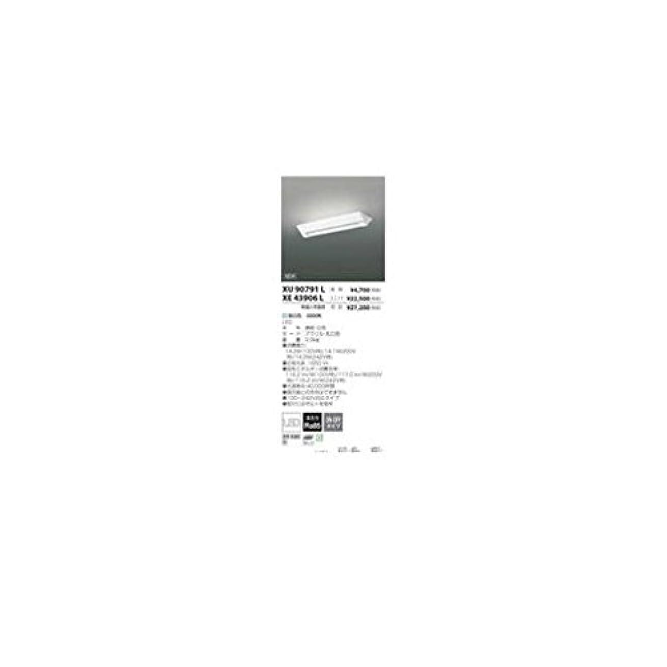 困った選出するパーツFT28556 LED防雨防湿ベース