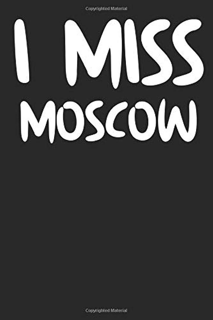 冷笑する素人まどろみのあるI Miss Moscow: A Notebook