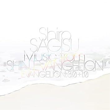 "Shiro SAGISU Music from ""SHIN EVANGELION"""