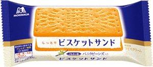 森永製菓 ビスケットサンド 24個