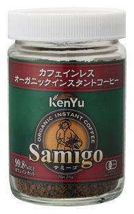 オーサワ『サミーゴ カフェインレスオーガニックインスタントコーヒー』