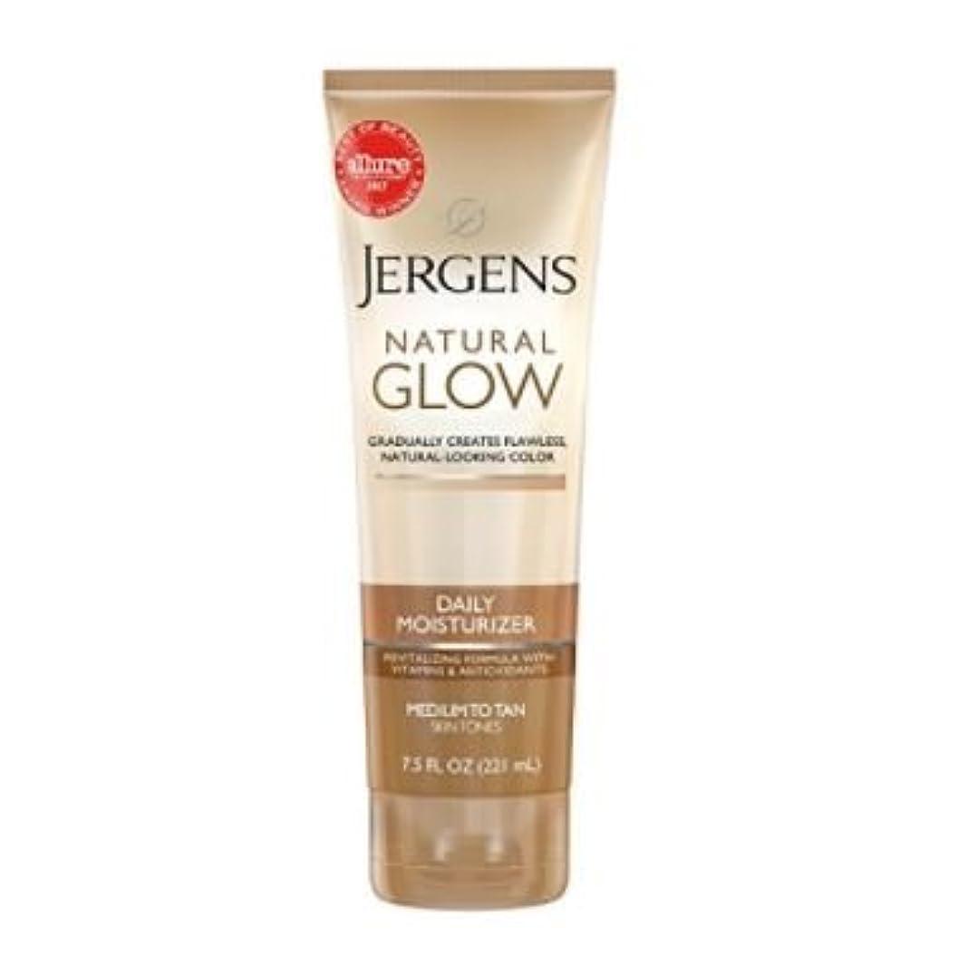 うなる突然最大のジャーゲンス【221ml】塗るだけでキレイなブロンズ肌! セルフタンニングローション Jergens Natural Glow ジャーゲンズ (Medium/Tan 普通肌の方用)