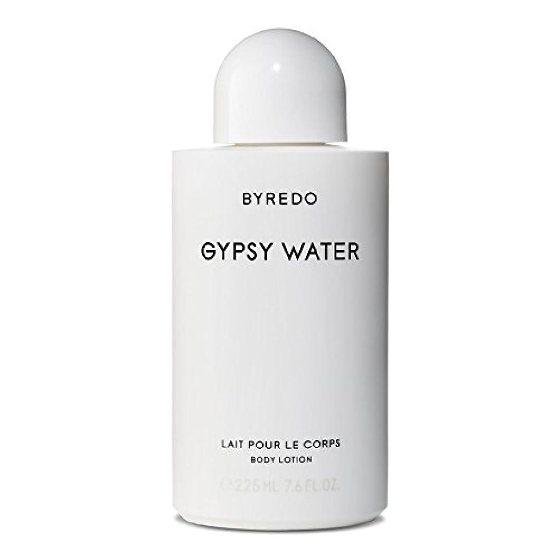 避難失望交換可能Byredo Gypsy Water Body Lotion 225ml - ジプシー水ボディローション225ミリリットル [並行輸入品]
