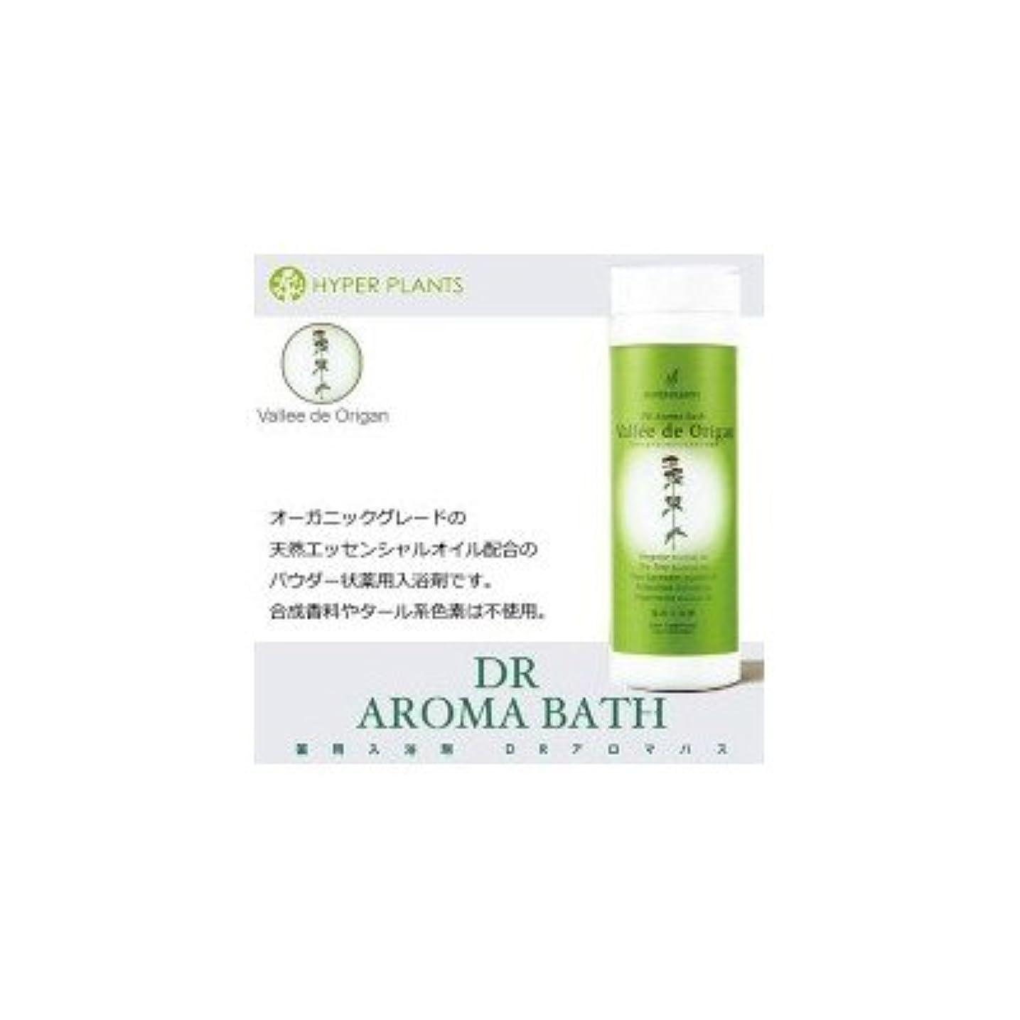 第二に用心深い抑制する医薬部外品 薬用入浴剤 ハイパープランツ(HYPER PLANTS) DRアロマバス ヴァレドオリガン 500g HN0218