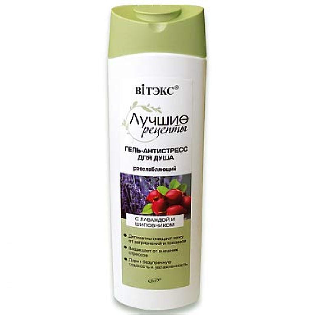 入手しますアカウント成人期Bielita & Vitex Best Recipes Line | Relaxing Anti-Stress Shower Gel for All Skin Types, 470 ml | Moringa Extract, Rosehip Extract, Lavender Oil, Vitamins