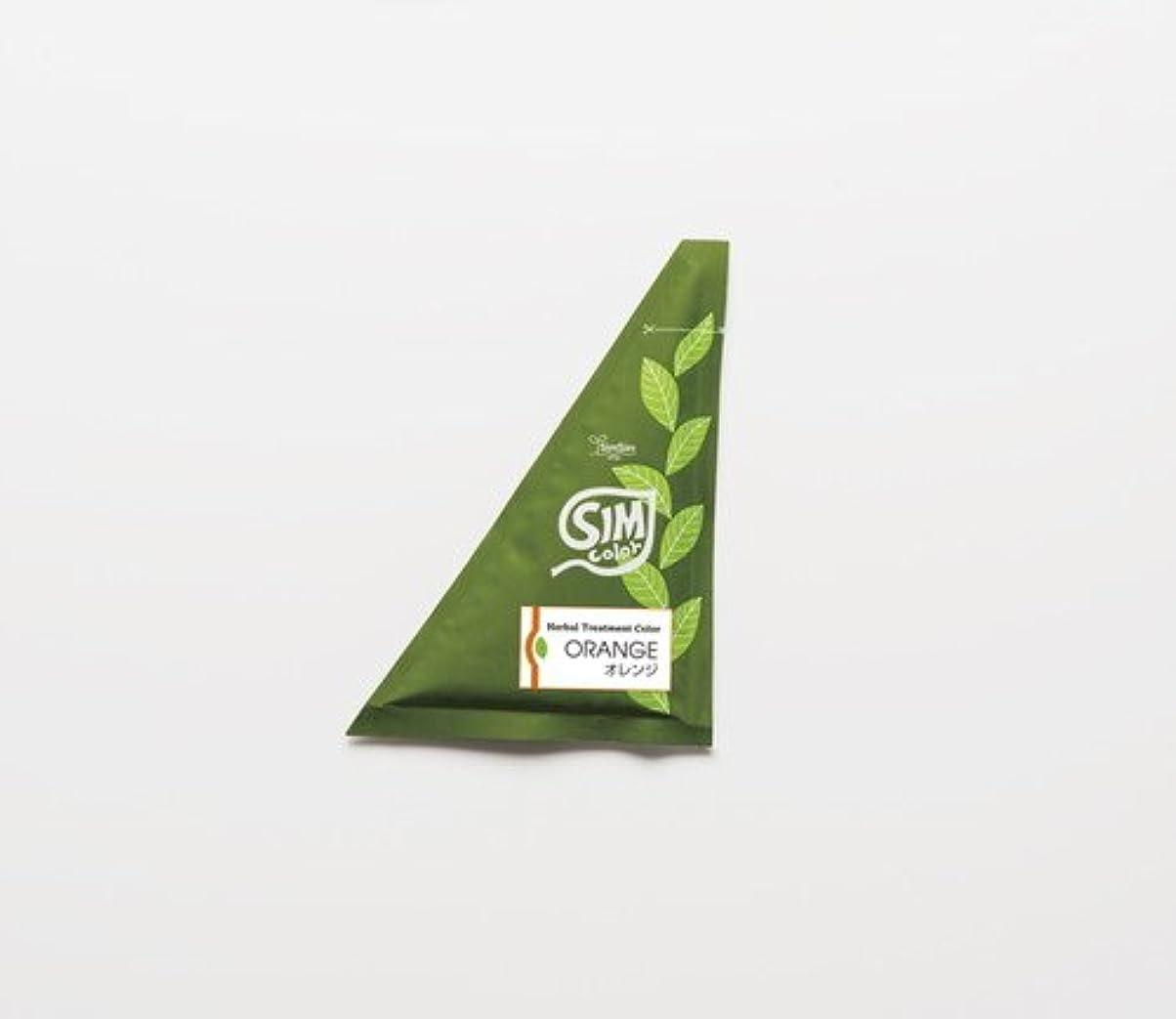 おしゃれじゃないたっぷり外国人SimSim(シムシム)お手軽簡単シムカラーエクストラ(EX)25g 2袋 オレンジ