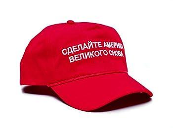Posse Comitatus Russian Make America Great Again MAGA Anti Trump #IllegitimatePresident hat Cap Red