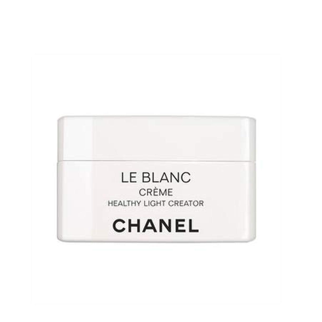 頭クレジットまたはシャネル ル ブラン クリーム HL 50g -CHANEL-